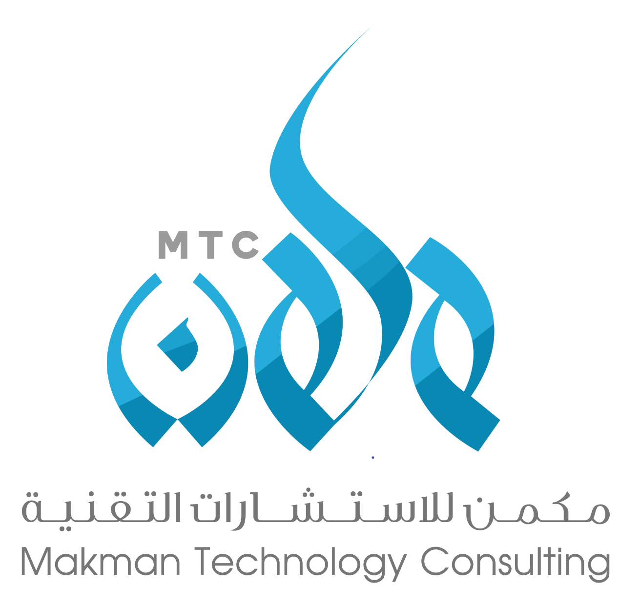 Makman Technology Consulting